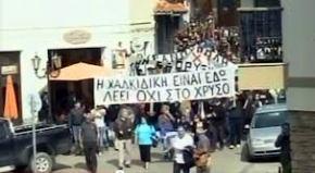 Ψήφισμα συμπαράστασης στους συλληφθέντες της 21ης Οκτωβρίου στιςΣκουριές