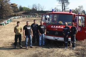 Το Συντονιστικό Συλλόγων και Φορέων Σταγείρων-Ακάνθου για τη φωτιά στο ΆγιοΌρος