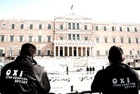 Ελληνικός Χρυσός – η ώρα της σύμβασης (η γυναίκα του Καίσαρα ούτε φαίνεται, αλλά ούτεείναι)