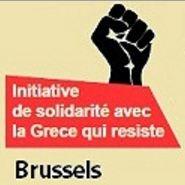 Skouries: La marche forcée vers la croissanceliberticide