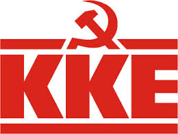 KKE –Ανακοίνωση