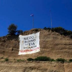 Eldorado Gold's big Greek miningproblem