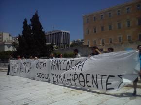 Σύνταγμα: Παράσταση Αλληλεγγύης στηΧαλκιδική