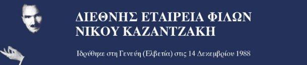 kazmainnew
