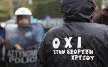 Χαλκιδική: Δικάζονται για… να δικαιολογήσουν το ξύλο και τους τόνουςχημικά