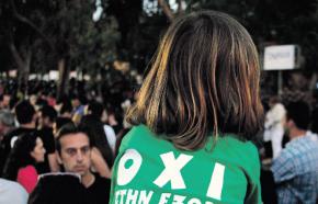 «Mπλόκο» στα φορτηγά με τοξικά φορτία της ΕλληνικόςΧρυσός