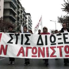 Skouries: When local communities are put on trial