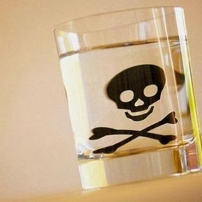 Χαλκιδική: Μολυσμένο από αρσενικό όλο το υδατικό υποσύστημα του Νεοχωρίου (Έγγραφο της ΔιεύθυνσηςΥδάτων)