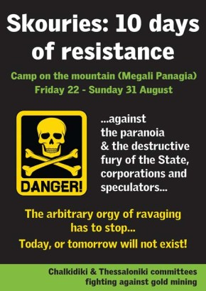 Ten days of resistance against the gold mines in Skouries (22-31Aug.)
