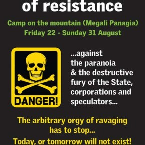 Ten days of resistance against the gold mines in Skouries (22-31 Aug.)