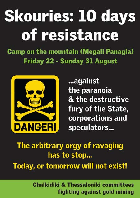 11 videos for Skouries # 22 - 31/8/14 Ten days of resistance against the gold mines in Skouries
