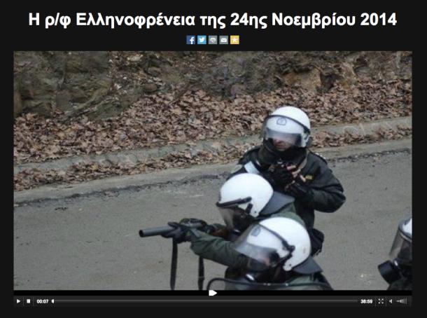 2014_11_24_ellinofreneia_radio