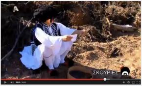 H τηλεοπτική Ελληνοφρένεια για τις Σκουριές