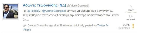 adonis_erdogan