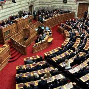 Οι Σκουριές στις προγραμματικές δηλώσεις τηςκυβέρνησης
