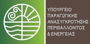 Ανάκληση της θεώρησης της Αρχιτεκτονικής και Μηχανολογικής Μελέτης του εργοστασίου στις ΣκουριέςΧαλκιδικής