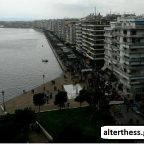 Μεγαλειώδης πορεία στη Θεσσαλονίκη ενάντια στην εξόρυξηχρυσού