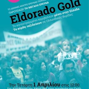 Παρουσίαση έρευνας SOMO για την EldoradoGold