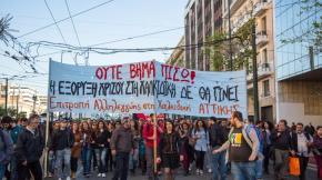 H διαδήλωση ενάντια στο περιβαλλοντικό έγκλημα της Eldorado Gold με το φακό του left.gr (βίντεο –συνεντεύξεις)