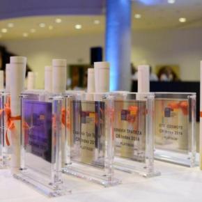 Βραβείο σε ΕΛ.ΠΕ, Ελ. Χρυσό και Coca-Cola …για την κοινωνική τουςυπευθυνότητα!