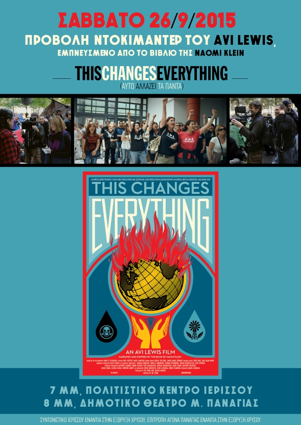 This Changes Everything_STEPH