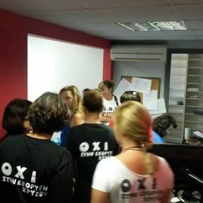 Γυναίκες από το κίνημα SOS Χαλκιδική στο στούντιο τουΚόκκινου