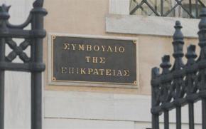 Οι αποφάσεις 217/2016 και 218 /2016 της Ολομελείας τουΣτΕ