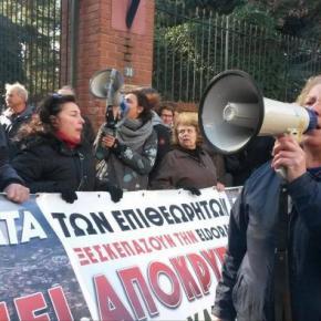 Διαμαρτυρία του κινήματος ενάντια στην εξόρυξη χρυσού στον Απ.Τζιτζικώστα