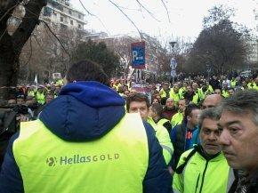 Η Θεσσαλονίκη, για άλλη μια φορά, γύρισε την πλάτη στα εργοδοτικά σωματεία και τους υπαλλήλους της EldoradoGold