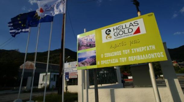 hellas-gold_0