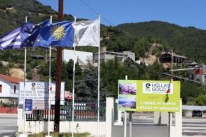 Μεταλλεία Χαλκιδικής: ΑΠΕδω κι από 'κεί … σου κρύβουν τηναλήθεια