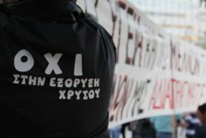 Κρίσιμο φθινόπωρο για τον αγώνα του κινήματος SOSΧαλκιδική