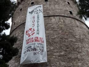 Παρέμβαση μελών του κινήματος SOS Χαλκιδική στο ΛευκόΠύργο