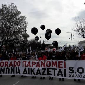 Η κοινωνία δικάζεται, η Eldorado παρανομεί- Διαδήλωση στήριξης στους διωκόμενους τηςΧαλκιδικής