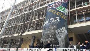 Αναβλήθηκε η δίκη των 21 κατοίκων για τον εμπρησμό του εργοταξίου στιςΣκουριές