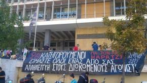 Πανηγυρική αθώωση των 21 κατοίκων της Χαλκιδικής – Αποκαλύφθηκε η σκευωρία που στήθηκε από τον Χρ.Πάχτα