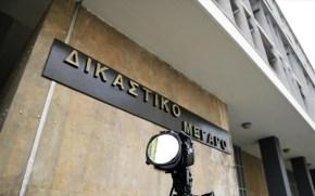 Δήλωση συνηγόρων κατοίκων της Β.Α Χαλκιδικής για την πρόσφατηδίκη
