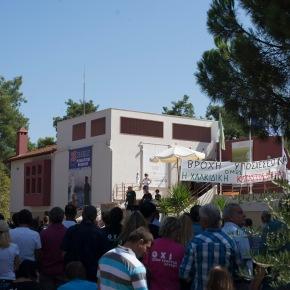 Ψήφισμα συλλαλητηρίου στην Ιερισσό(17/9)
