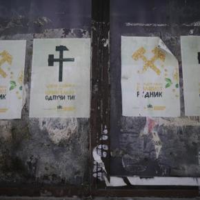 Valandovo:Το κίνημα ενάντια στις εξορύξεις χαλκού-χρυσου έδιωξε την εταιρεία-Μονομερής ακύρωση της σύμβασης από τηνκυβέρνηση