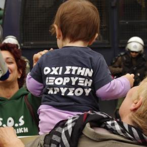 Κ. Ιγγλέζη: «Οι Σκουριές είναι ταυτοτική, εμβληματική υπόθεση για τονΣΥΡΙΖΑ»