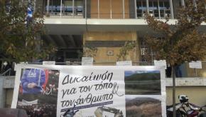 Μια ιστορική νίκη για τηΧαλκιδική