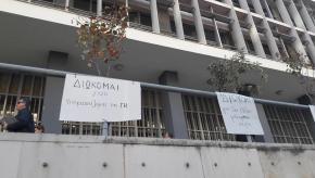 Δίκη Σκουριών-9η μέρα: «Η στοχοποίηση των κατηγορουμένων είχε στόχο να φιμώσει το κίνημα ενάντια στις εξορύξειςχρυσού»