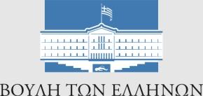 Επίκαιρη ερώτηση προς τον Υπουργό Περιβάλλοντος και Ενέργειας με θέμα: «Παραβιάσεις κατ' εξακολούθηση της κείμενης περιβαλλοντικής νομοθεσίας και των εγκεκριμένων περιβαλλοντικών όρων της ΚΥΑ ΕΠΟ από την εταιρεία ΕλληνικόςΧρυσός»