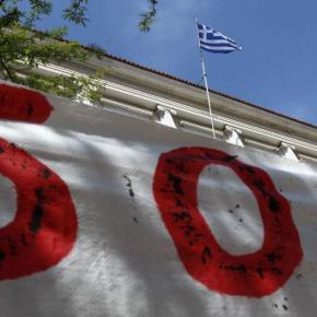 Απάντηση σε μια αδικαιολόγητη απόφαση της Περ. Κ. Μακεδονίας για τηΣτρατονίκη
