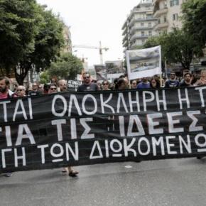 Η ομόφωνη αθώωση των κατοίκων της Χαλκιδικής έκλεισε έναν μεγάλο κύκλοκαταστολής